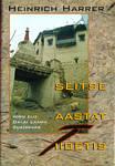 Seitse aastat Tiibetis