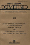 Квантитативная лингвистика и автоматический анализ текстов. Quantitative linguistics and automatic text analysis. Kvantitativnaja lingvistika i avtomatitšeskii analiz tekstov